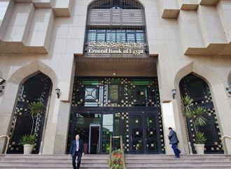 هذه أسباب خفض المركزي المصري الفائدة بـ50 نقطة أساس