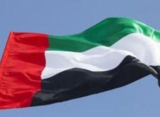 عاجل.. الإمارات تسمح بتملك الأجانب للشركات.. تفاصيل
