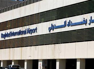 """القبض على المنسق الإداري لـ""""داعش"""" في مطار بغداد الدولي"""