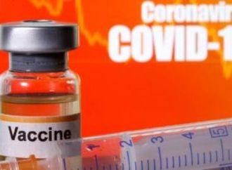 أمريكا تخطط لتطعيم 20 مليونًا بلقاح كورونا بجميع أنحاء الولايات ديسمبر المقبل
