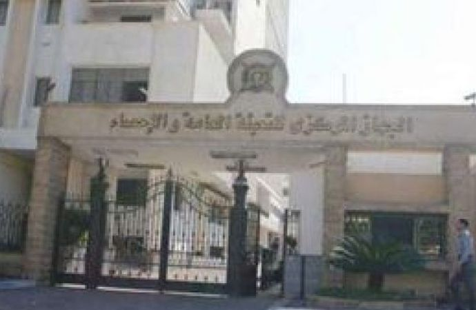 """""""التعبئة والإحصاء"""" 1,4%  زيادة فى صادرات مصر إلى دول حوض النيل عام 2019"""