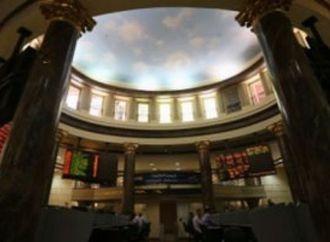 أسعار الأسهم بالبورصة المصرية اليوم الثلاثاء 24-11-2020