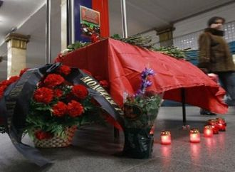 روسيا.. اعتقال ضابط شرطة في قضية تفجيري مترو موسكو عام 2010