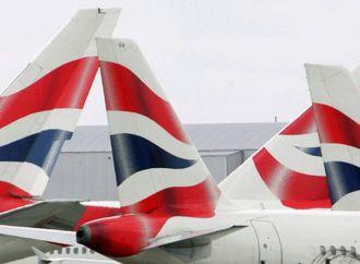 أزمة كورونا تدفع الخطوط البريطانية لبيع محتويات طائراتها