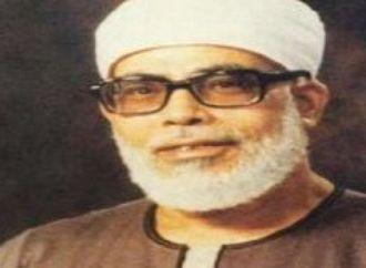 الشيخ الحصري.. 40 عاما على وفاة القارئ المعلم وأول من سجل القرآن بصوته