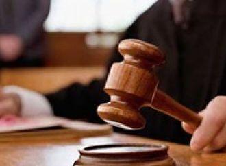 اليوم.. أولى جلسات محاكمة 22 متهمًا بـ خلية داعش العمرانية