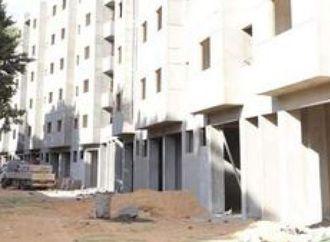 7 شروط لحجز وحدة بالمشروع القومي للإسكان بالجيزة