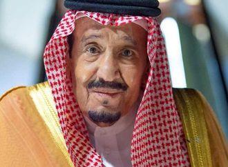 مجلس الوزراء السعودي يوافق على نظام «البنك المركزي»