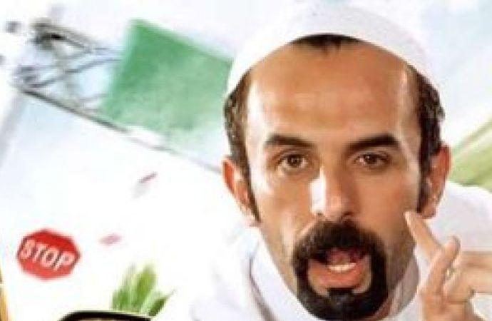 الفنان إبراهيم السمان يعلن وفاة عمه: كان نِعم الأب للجميع