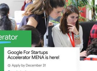 فتح باب التقديم لـ«مسرّعة Google للأعمال الناشئة» في الشرق الأوسط وشمال أفريقيا