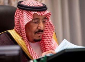 أبرزها تغيير اسم مؤسسة النقد العربي .. 7 قرارات اقتصادية عاجلة للحكومة السعودية