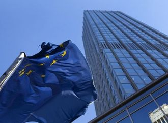المركزي الأوروبي يبحث هدفاً جديداً للتضخم