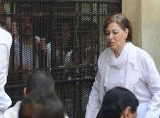 اليوم .. محاكمة نائبة محافظ الإسكندرية بتهمة الكسب غير المشروع