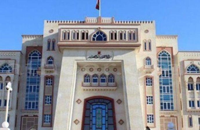 رابط منصة منظرة Classroom لتسجيل الطلاب في سلطنة عمان