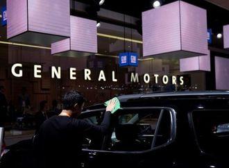 مسؤول بجنرال موتورز يهدد بخروج الشركة من كوريا الجنوبية بسبب الإضرابات