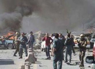 أفغانستان تعلن مقتل 14 شخصا في تفجيرين بولاية باميان السياحية