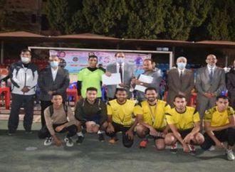 جامعة سوهاج تختتم فعاليات مهرجان التميز الرياضي الثالث وتكرم الفائزين